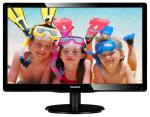 "MONITOR 21.5"" W-LED PHILIPS 226V4LAB V-line WIDE VGA/DVI-D 10.000.000 :1 5MS 1920x1080 Full HD 1080p MULTIMEDIALE BLACK"